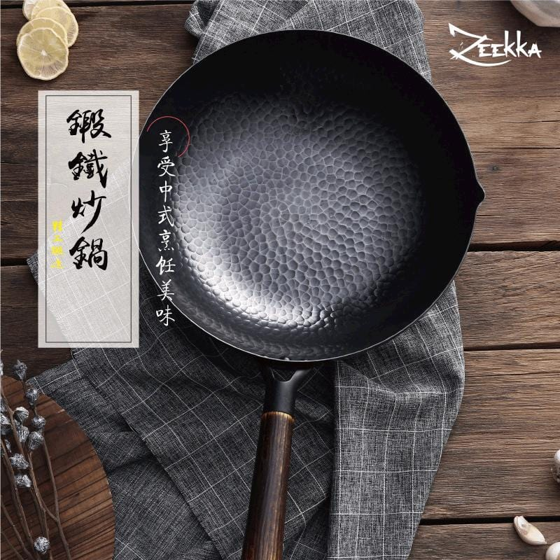 Traditional Handmade Iron Wok with Wooden Lid