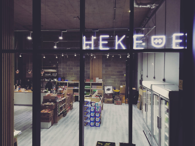 Hekede 华人超市全新开业,(Elephant & Castle SE1) 全新风貌,全新体验。- Newly open 'Hekede' new concept Asian Supermarket
