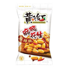 Load image into Gallery viewer, HFH Spicy Peanuts 210g <br> 黃飛紅 麻辣花生