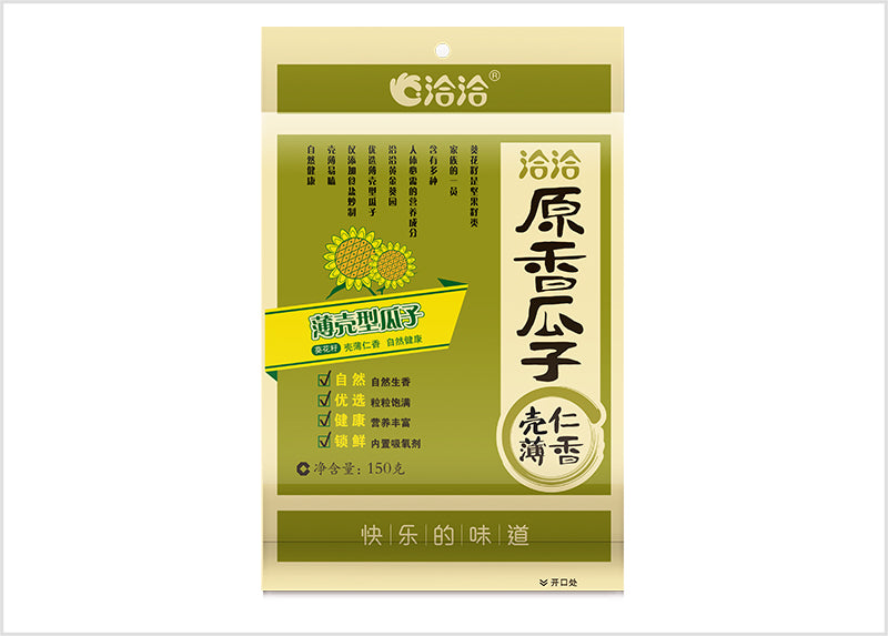 CC Roasted Sunflower Seeds - Salted 150g <br> 洽洽 原香瓜子
