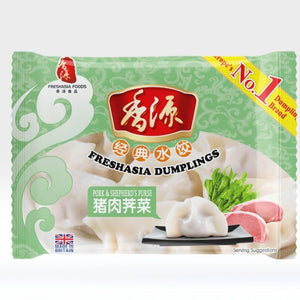 FRESHASIA Pork & Shepherd's Purse Dumplings 400g <br> 香源手工水餃 - 豬肉薺菜