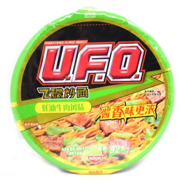 Nissin UFO - Yakisoba Noodle Oyster Sauce Beef Flavor 123g <br> 日清UFO飛碟 - 蠔油牛肉風味