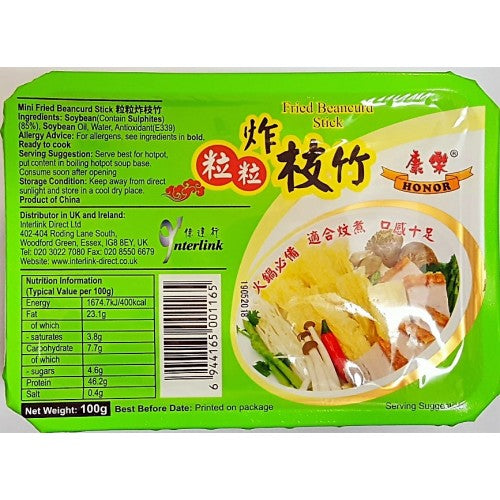 Honor Mini Fried Beancurd Stick 100g <br> 康樂粒粒炸枝竹