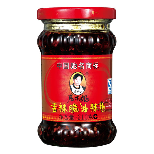 Lao Gan Ma Crispy Chilli in Oil 210g <br> 老干媽香辣脆油辣椒