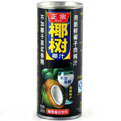 YS Coconut Juice Drink 245ml <br> 正宗椰樹牌椰汁