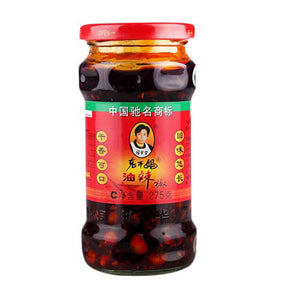 Lao Gan Ma Peanuts in Chilli Oil 275g <br> 老干媽風味油辣椒