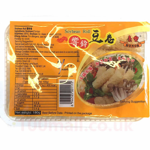 Honor Soybean Roll 180g <br> 康樂響鈴豆卷