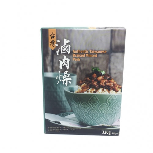 Han Dian Authentic Taiwanese Braised Minced Pork (4Packs) 320g <br> 漢典食品台灣鹵肉燥