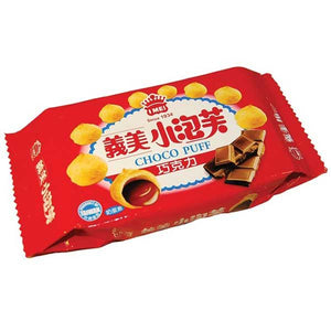 IMEI Chocolate Puff 57g <br> 義美 巧克力小泡芙