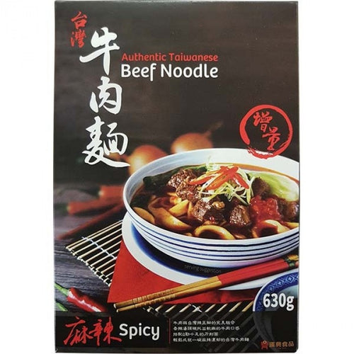 Han Dian Authentic Taiwanese Beef Noodle - Spicy 630g <br> 漢典食品台灣牛肉麵 - 麻辣