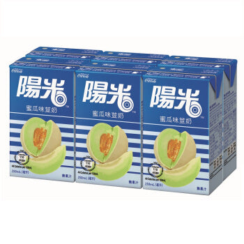 Hi-C Melon Flavour Soy Milk 250ml (6 Pack) <br> 陽光蜜瓜味豆奶6包裝