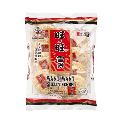 WW Shelly Senbei Rice Crackers 72g <br> 旺旺 雪餅