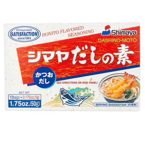 Shimaya Bonito Dashi Stock Powder 50g <br> Shimaya 鰹魚湯粉包