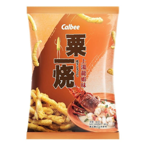 Calbee Grill A Corn - Lobster Supreme Soup 80g *** <br> 卡樂B 粟一燒 上湯龍蝦味
