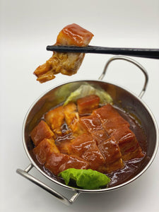 Dongpo Braised Pork Belly - 東坡肉 (Large)
