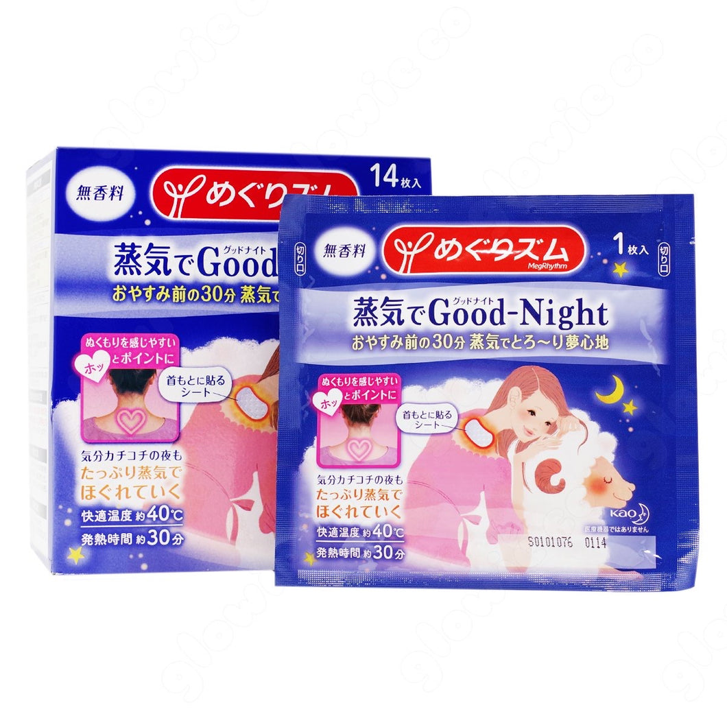 MegRhythm Good Night Night Mask each 5g <br> 花王蒸汽肩頸貼