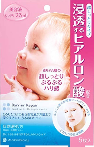 Barrier Repair Facial Mask moist pack (5 sheets) 135g <br> 漫丹bb面膜