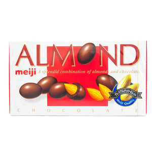 Meiji Almond Chocolates 88g (BBD End of July 2020) *** <br> 明治杏仁巧克力