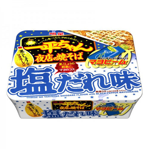 Myojo Foods Ippeichan Salt Yakisoba with Garlic Pepper Mayonnaise 132 g <br> 明星一平夜店炒麵 鹽味配大蒜胡椒美乃滋