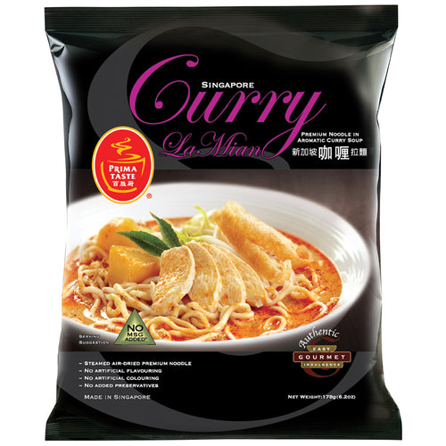 Prima Taste Singapore Curry La Mian 178g <br> 百勝廚新加坡咖哩拉麵