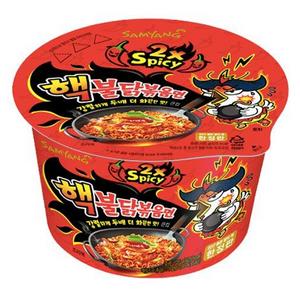 Samyang Double Spicy Hot Chicken Flavour Ramen Bowl 105g <br> 三養 雙倍辣雞拉麵 桶麵