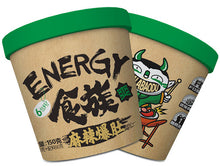 Load image into Gallery viewer, Shizuren Mala Spicy Noodle 130g <br> 食族人麻辣爆肚粉