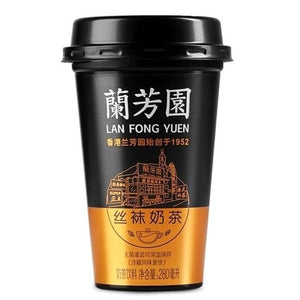 Lan Fong Yuen Milk Tea 280ml *** <br> 蘭芳園絲襪奶茶