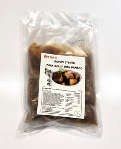 Han Dian Brown Stewed Pork Belly with Bamboo 255g <br> 漢典食品 家常燜筍滷肉