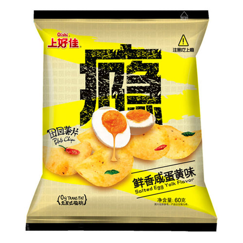 Oishi Potato Chips - Salted Egg Yolk 60g *** <br> 上好佳 薯片-鮮香鹹蛋黃味