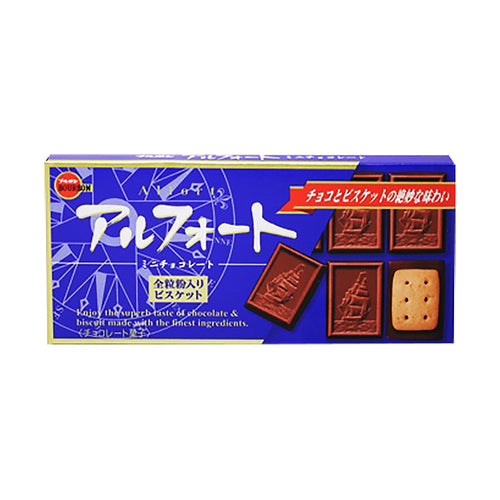 Bourbon Alfort Mini Chocolate Biscuits 59g *** <br> 百邦 帆船迷你巧克力餅乾