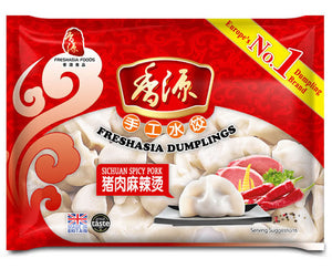 FRESHASIA Hot & Spicy Pork Dumplings 400g <br> 香源手工水餃 - 豬肉麻辣燙