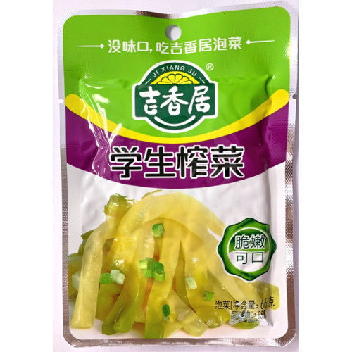 JXJ Preserved Vegetable - Students 66g <br> 吉香居 學生榨菜