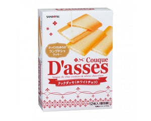 Sanritsu D'asses White Chocolate Biscuits 90g <br> 三立白巧克力曲奇餅乾