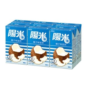 Hi-C Coconut Flavour Soy Milk 250ml (6 Pack) <br> 陽光椰子味豆奶6包裝