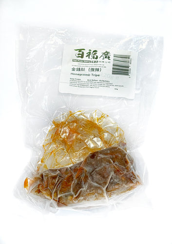 Spicy Honeycomb Tripe with Sauce 220g <br> 香辣金錢肚