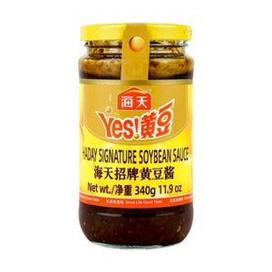 HD Yes! Signature Soybean Paste 340g <br> 海天Yes! 黃豆 招牌黃豆醬