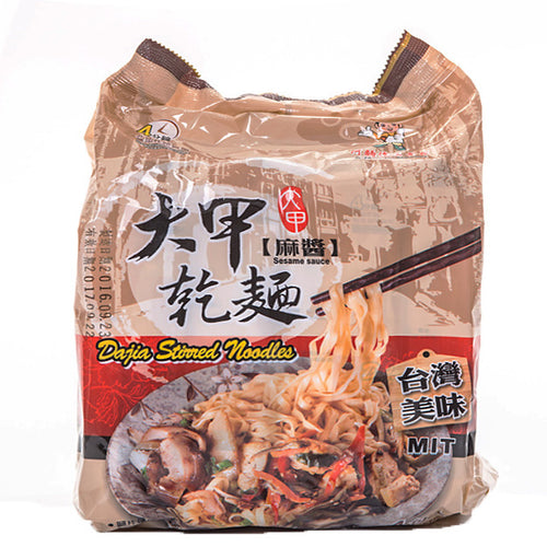Dajia Stirred Noodles - Sesame Paste (4Packs) 440g <br> 大甲乾麵 -  麻醬(4包裝)