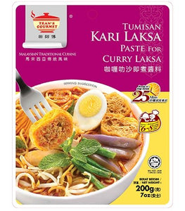 Tean's Gourmet Curry Laksa Paste 200g <br> 田師傅咖哩叻沙即煮醬料