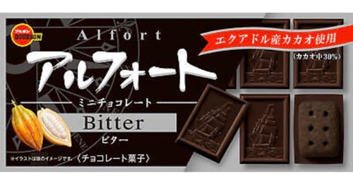 Bourbon Alfort Black Mini Dark Chocolate Biscuits 55g *** <br> 百邦 帆船迷你黑巧克力餅乾