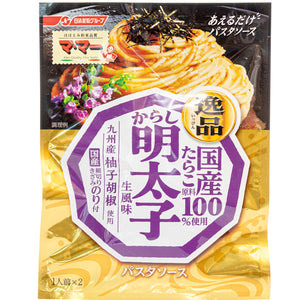 Nissin Ma Maa Pasta Sauce - Spicy Mentaiko Cod Roe 50g  <br> 日清 明太子意粉醬