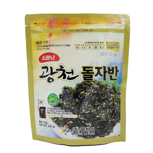 Kwangcheon Jaban Flaked Seasoned Seaweed 70g <br> 廣川 拌飯紫菜