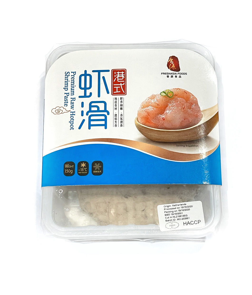 FRESHASIA Premium Raw Hotpot Shrimp Paste 150g <br> 香源港式蝦滑