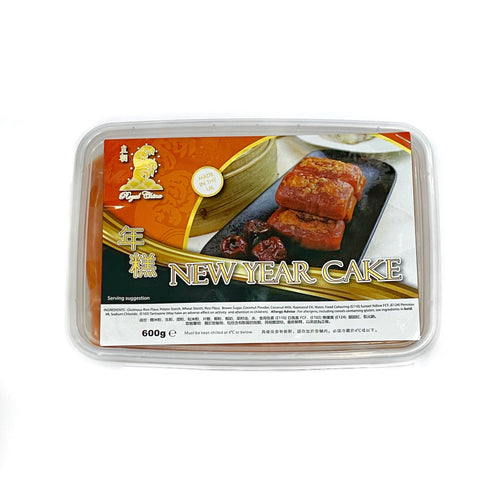Royal China Frozen New Year Cake 600g <br> 皇朝年糕