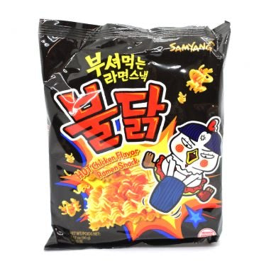 Samyang Hot Chicken Flavoured Ramen Snack (3 pack) 270g <br> 三養辣雞拉麵小吃