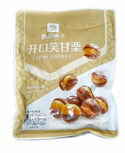 BS Chestnut with Shell 120g <br> 良品鋪子開口笑甘栗