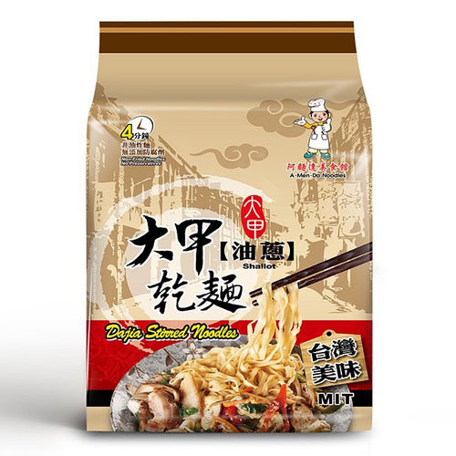 Dajia Stirred Noodles - Shallot Sauce (4Packs) 440g <br> 大甲乾麵 - 油蔥 (4包裝)