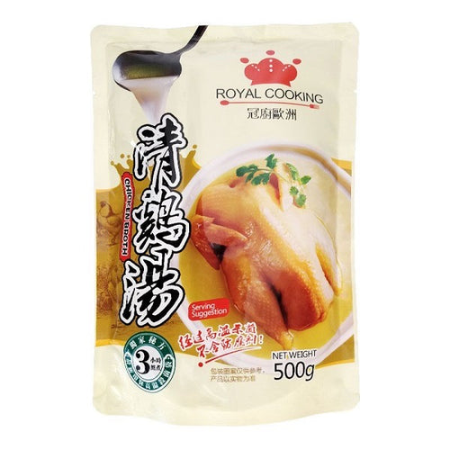 Royal Cooking Chicken Broth 500g <br> 冠廚雞湯
