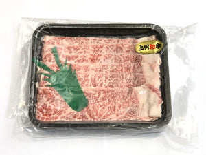 A5 Premium Japanese Wagyu Beef Shabu Slice (Source-Gunma/Japan)