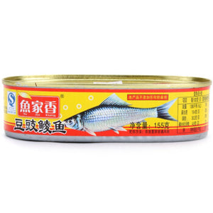 YJX Fried Dace with Black Beans 184g <br> 魚家香 豆豉鯪魚