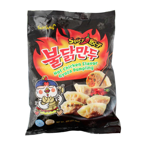 Samyang Hot Chicken Flavor Dumpling 600g <br> 三養辣雞餃子